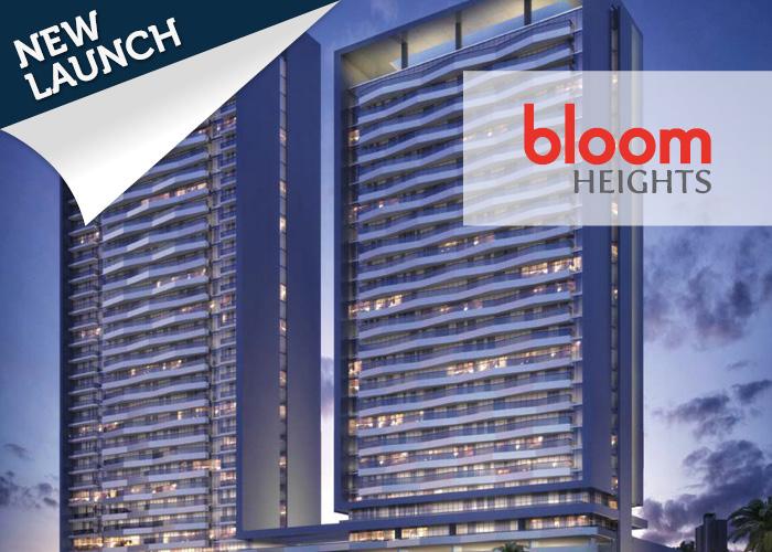 Bloom Heights Dubai
